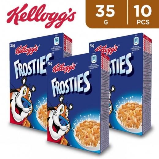 Kelloggs Frosties Flakes 10 x 35 g