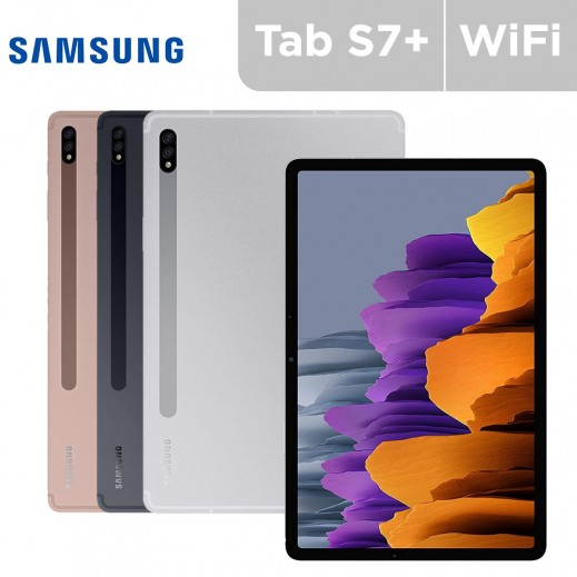 """Samsung Galaxy Tab S7+ 12.4"""" 256GB WiFi - delivered by Taw9eel On Next Working Day"""
