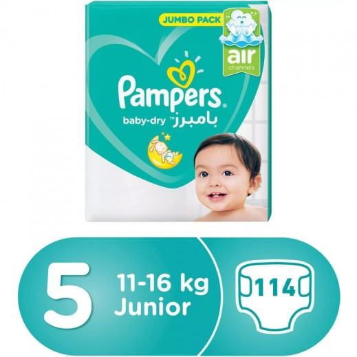 Pampers Junior Stage 5 (11-16 Kg)Value Pack 38 Pieces 2 + 1 Free