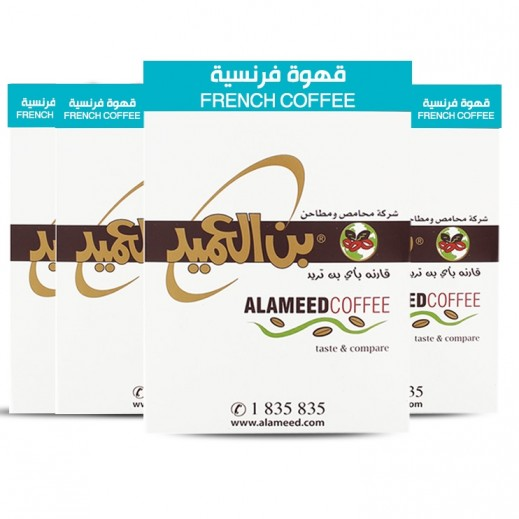Value Pack - Al Ameed French Coffee 500 g (4 pieces)