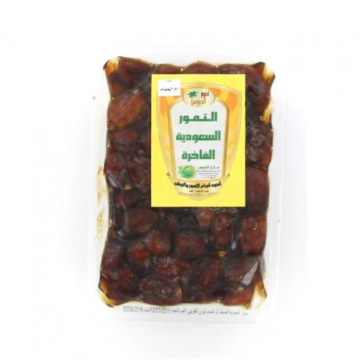 AL Howais Umm Al Hamam Dates  1 kg