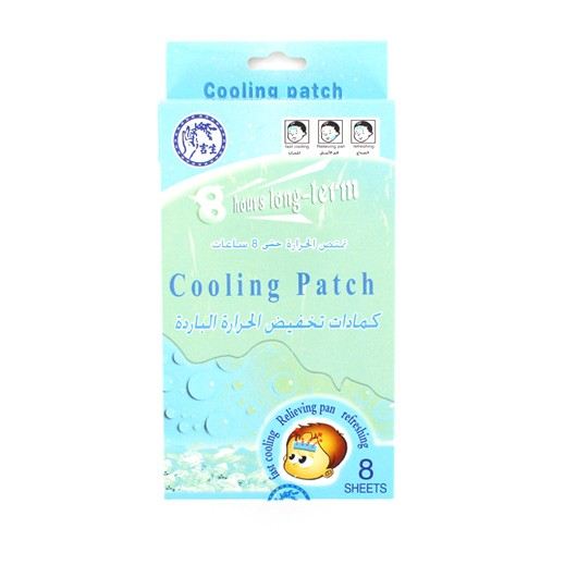Cooling Patch 8 Hours Long Term 8 Sheets