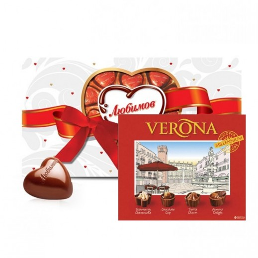Millennium Accopmu Assorted Chocolate 225 g + Millennium Verona Chocolate 110 g