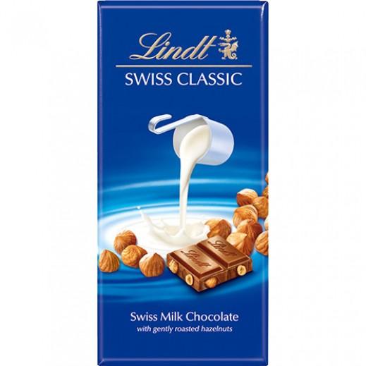 Lindt Swiss Classic Milk Hazelnut 100g