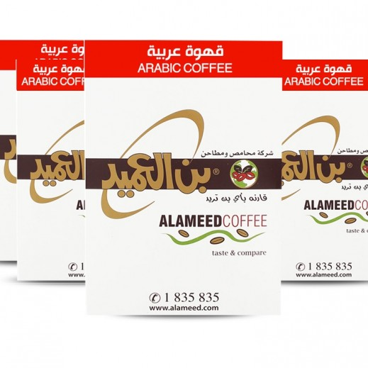 Al Ameed Arabic Coffee 4 x 500 g