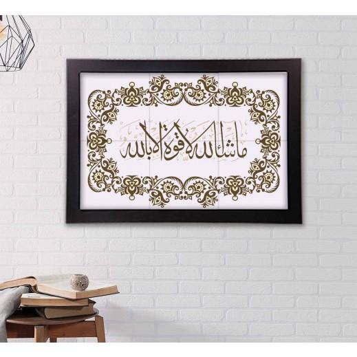 Mashallah on Ceramic Art - Design RC041 - delivered by Berwaz.com