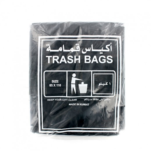 Stars Garbage Bags 11 pieces (85 x 110 cm) - 1 kg (Approx)