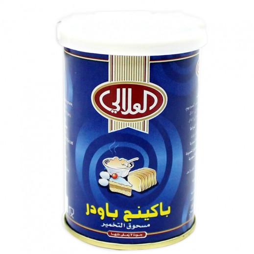 Al Alali Baking Powder 100 g