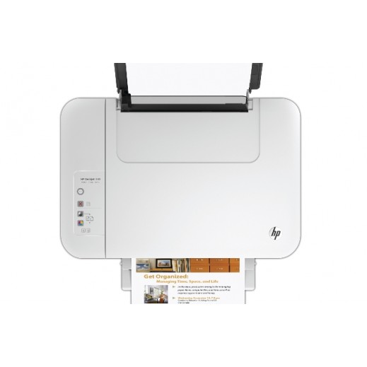 Outstanding Hp Deskjet Ink Advantage 2545 Wifi All In One Printer Home Interior And Landscaping Ologienasavecom