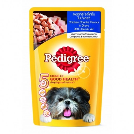 Pedigree Chicken Chunks Flavour In Gravy For Dog 130 g