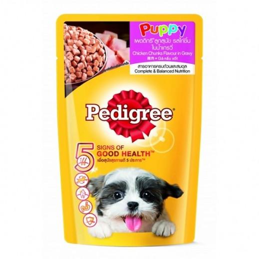 Pedigree Puppy Chicken Chunks Flavour In Gravy 130 g