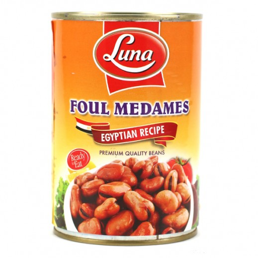 Luna Foul Medames With Egyptian Recipe 400g