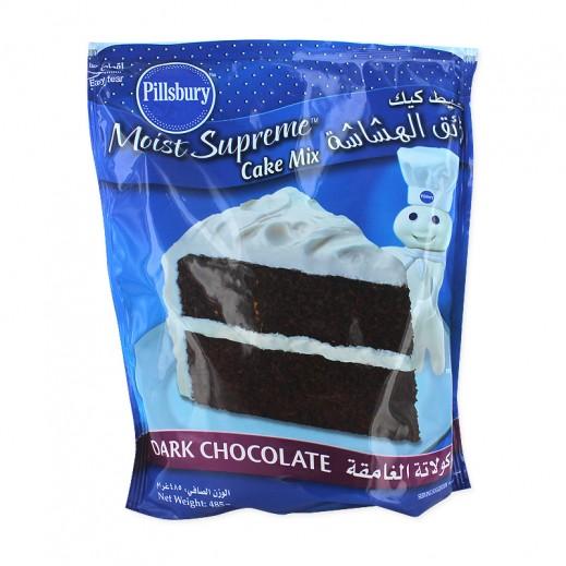 Pillsbury Cake Mix Dark Chocolate 485 g