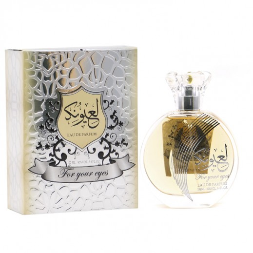 Al Raheeb For Your Eyes For Her EDP 100 ml