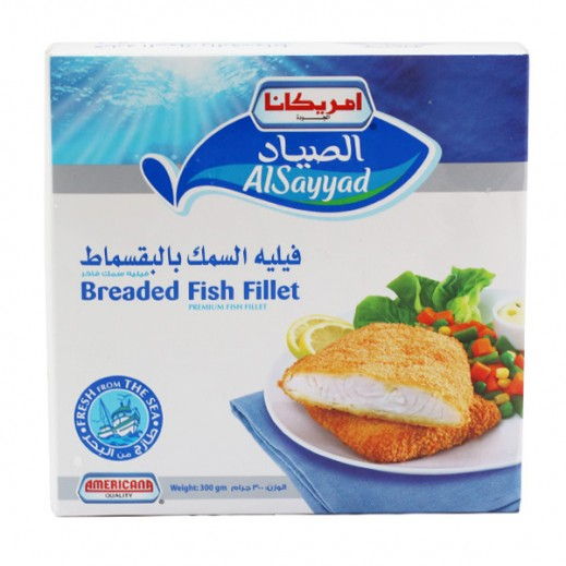 Americana Breaded Fish Fillet 300 g