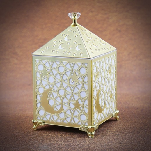 Ramadan Golden Decorative Candy Box Small