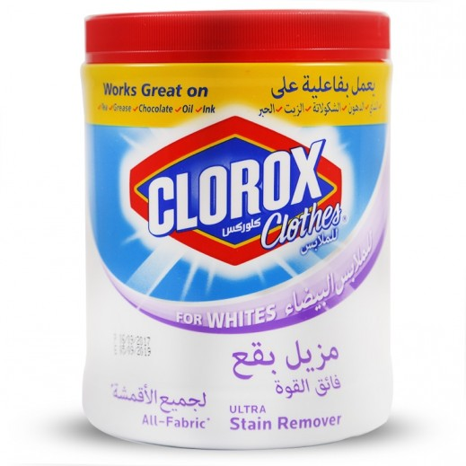 Clorox Clothes Stain Remover For Whites 900 g
