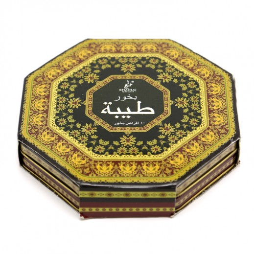 Khadlaj Taiba Bakhoor 10 Incense Tablets
