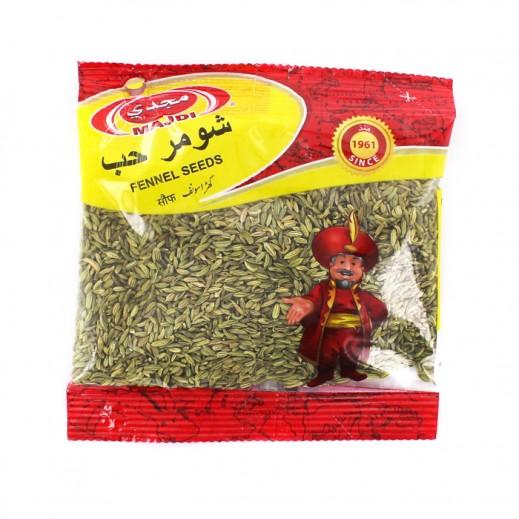 Majdi Fennel Seeds 70g
