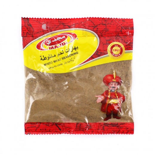 Majdi Meat Spices 70g