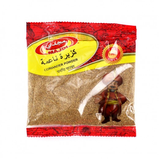Majdi Coriander Powder (Super) 75g