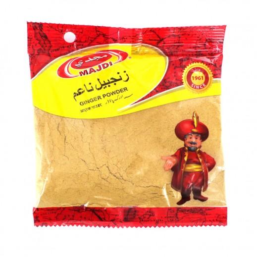 Majdi Ginger Powder (Super) 80g