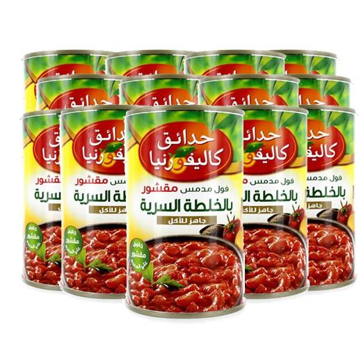 Wholesale - California Garden Peeled Fava Beans Medammes Secret Recipe 450 g (12 pieces)