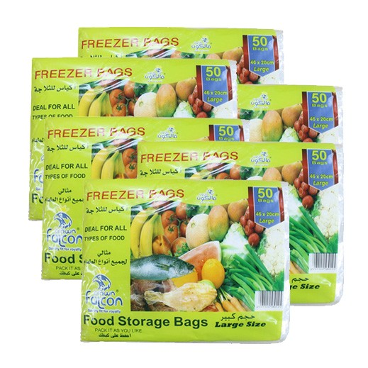 Value Pack- Falcon Crown Food Storage Bags- Large 50 bags (6 packet)