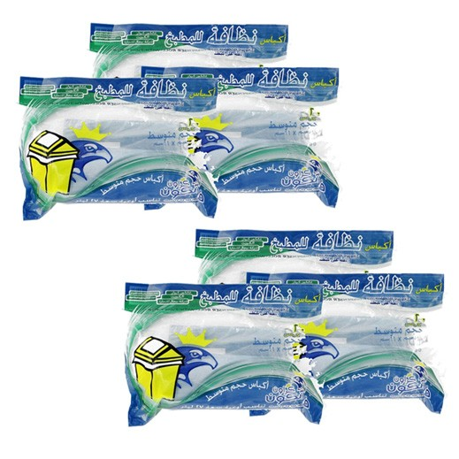 Value Pack - Falcon Tidy Bags Medium Blue 20 (6 pieces)