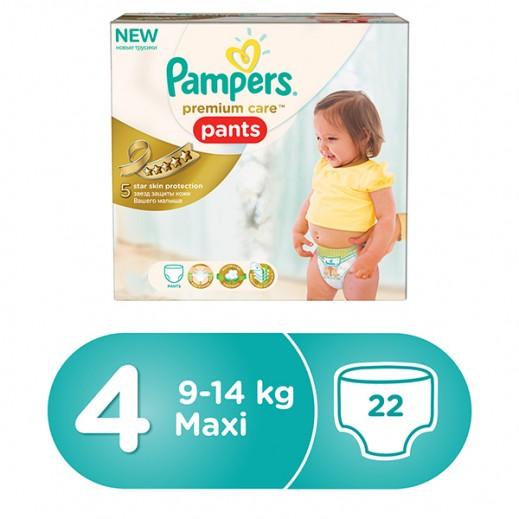 Pampers Premium Care Pants Diapers, Size 4, Maxi, 9-14kg, Carry Box, 22 Pcs