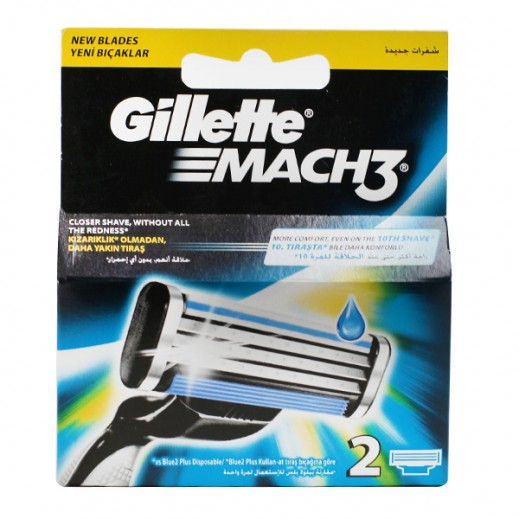 Gillette Mach3 Blades - 2 Cartridges