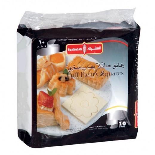 Sunbulah Puff Pastry Whole Wheat 400g