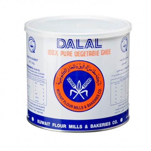 KFM Dalal Pure Vegetable Ghee 2 kg