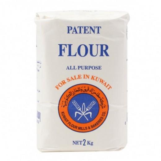 KFM Patent All Purpose Flour 2 kg