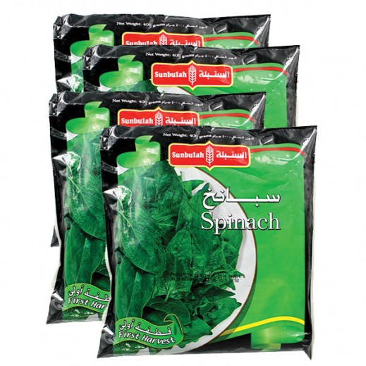 Value Pack - Sunbulah Chopped Spinach 400 g (4 Pieces)