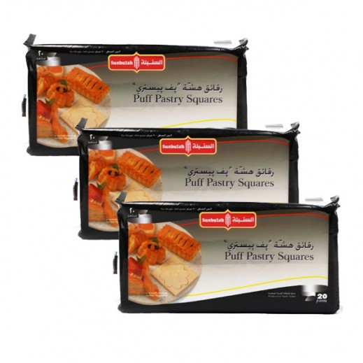 Value Pack - Sunbulah Puff pastry Squares 800 g (3 Pieces)