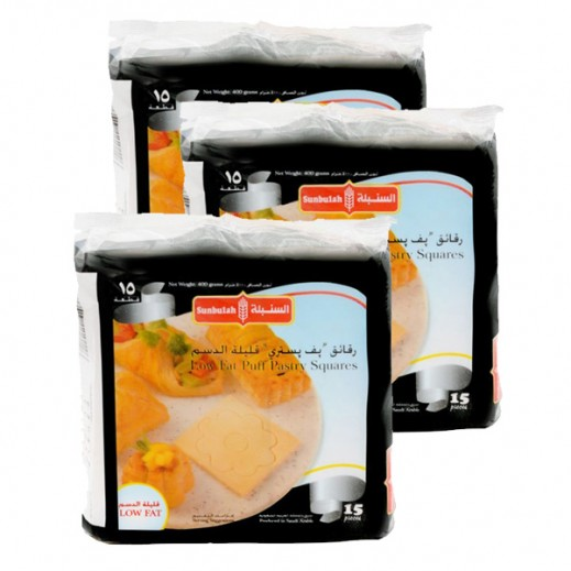 Value Pack - Sunbulah Puff Pastry Low Fat 400 g (3 Pieces)