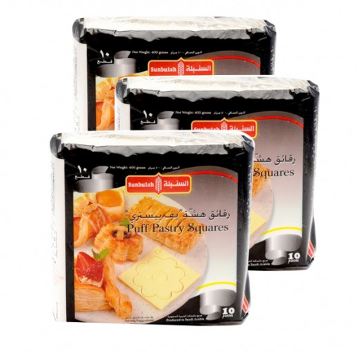 Value Pack - Sunbulah Puff Pastry Squares 400 g (3 Pieces)