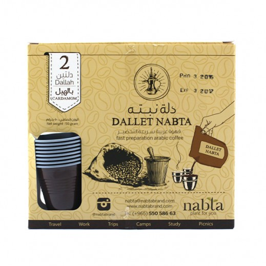 Nabta Dallet Arabic Coffee with Cardamom 25 g (2 Bags)