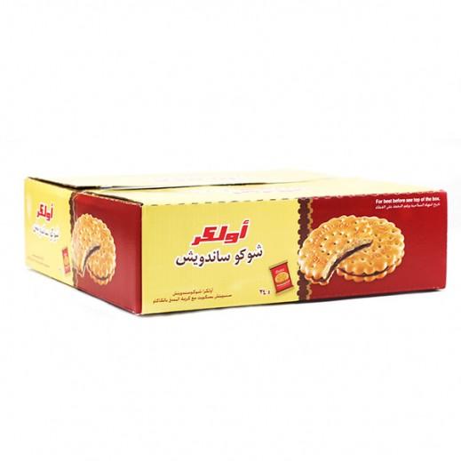Ulker Cokoprense Biscuits 30 g (24 Pieces)