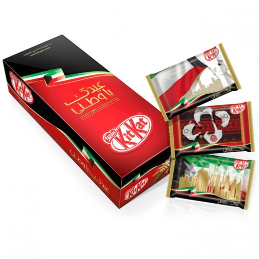 Kit Kat 4F Chocolates (National Day Edition) 41.5 g (24 Pieces)