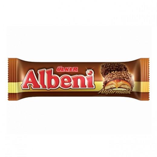 Ulker Albeni Bite Size 72 g