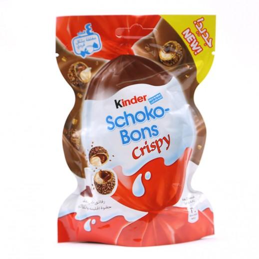 Kinder Crispy Schoko Bons 92 g