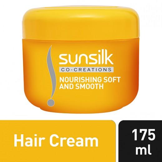 Sunsilk Hair Cream Soft & Smooth 175 ml
