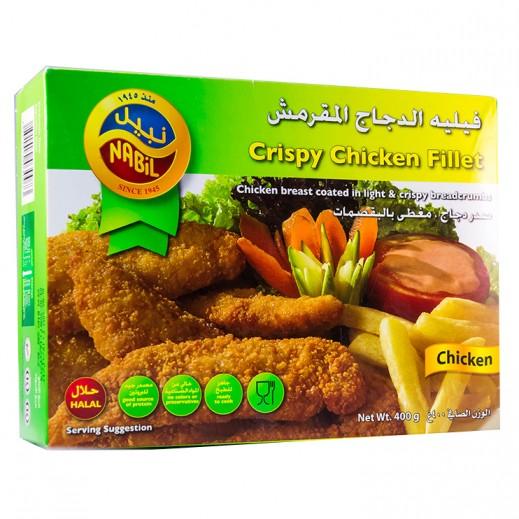 Nabil Breaded Chicken Fillet 400 g