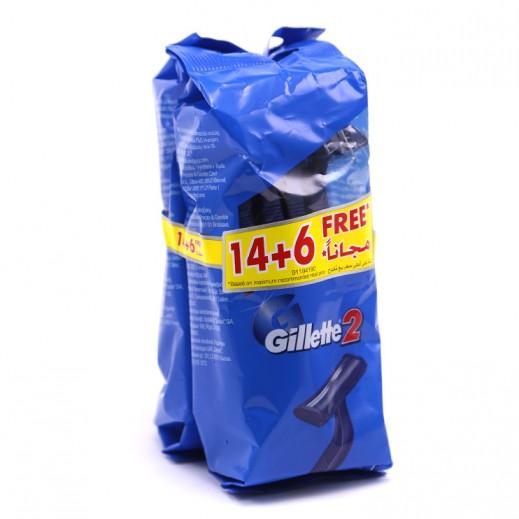 Gillette2 disposable Razor 14+6 Free Prom