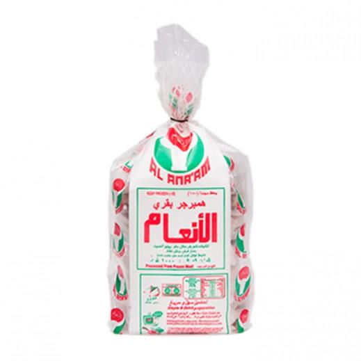 Khazan Frozen Anaam Beef Burger 1 kg