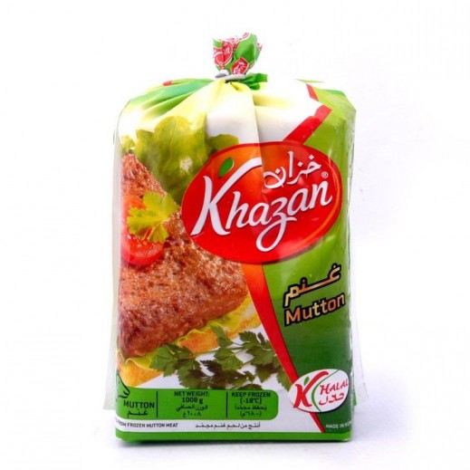 Khazan Frozen Mutton Square Burger 1008 g