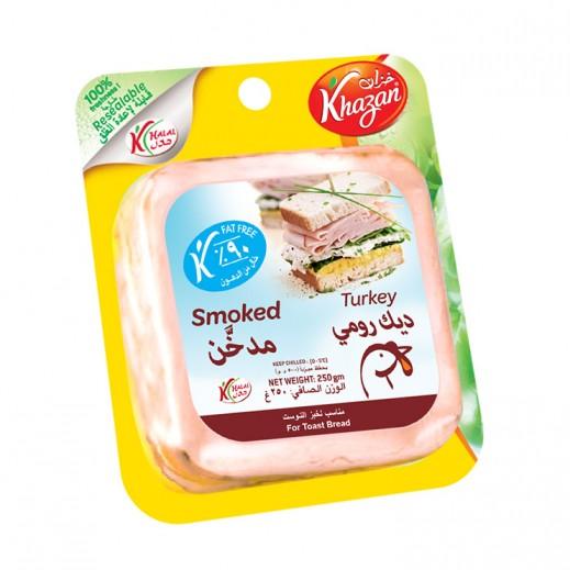 Khazan Smoked Turkey Fat Free 250 g