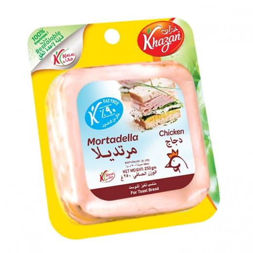 Khazan Mortadella (Healthy) Chicken Slice 250 g